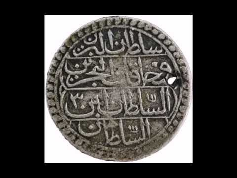 1223 1255 AH Turkey Mahmud II silver 10 para coin 4