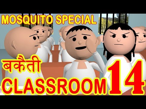 BAKAITI IN CLASSROOM- PART 14__MSG Toon's Funny Short Animated Video