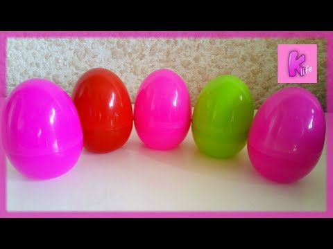 Видео: Яйца киндер сюрприз машинки. Киндер сюрприз видео на русском языке