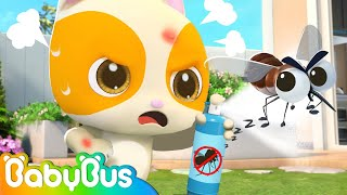 Go Away! Buzz Mosquito! | Kids Safety Tips | Nursery Rhymes | Kids Song | Cartoon for Kids | BabyBus