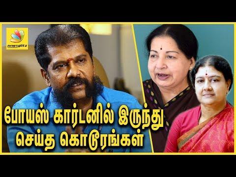 போயஸ் கார்டனில் இருந்து செய்த கொடூரங்கள் : Nakkeeran Gopal Interview about Jayalalitha''s POES Garden