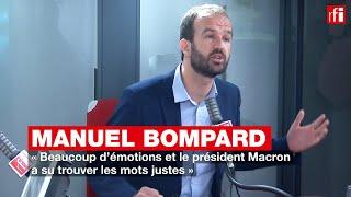 Manuel Bompard : « Beaucoup d'émotions et le président Macron a su trouver les mots justes »
