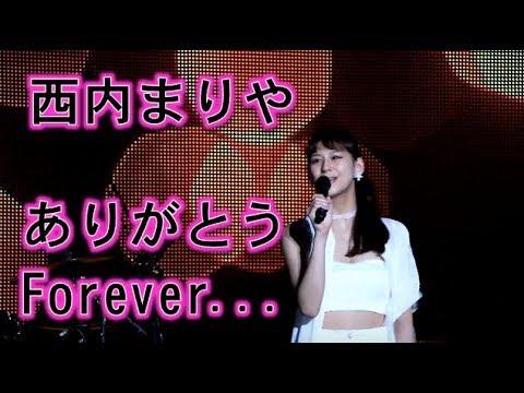 西内まりや・ありがとうForever...!! リリイベ  in 福岡!!