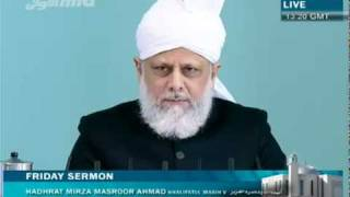 Khutba-Juma-04-03-2011.Ahmadiyya-Presented-By-Khalid Arif Qadiani-_clip1.mp4