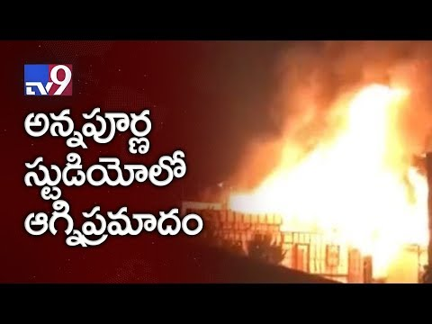 Huge fire in Annapurna Studios in Hyderabad - TV9