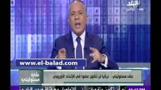 بالفيديو.. أحمد موسي يحذر المصريين من جمع «الإخوان» التبرعات