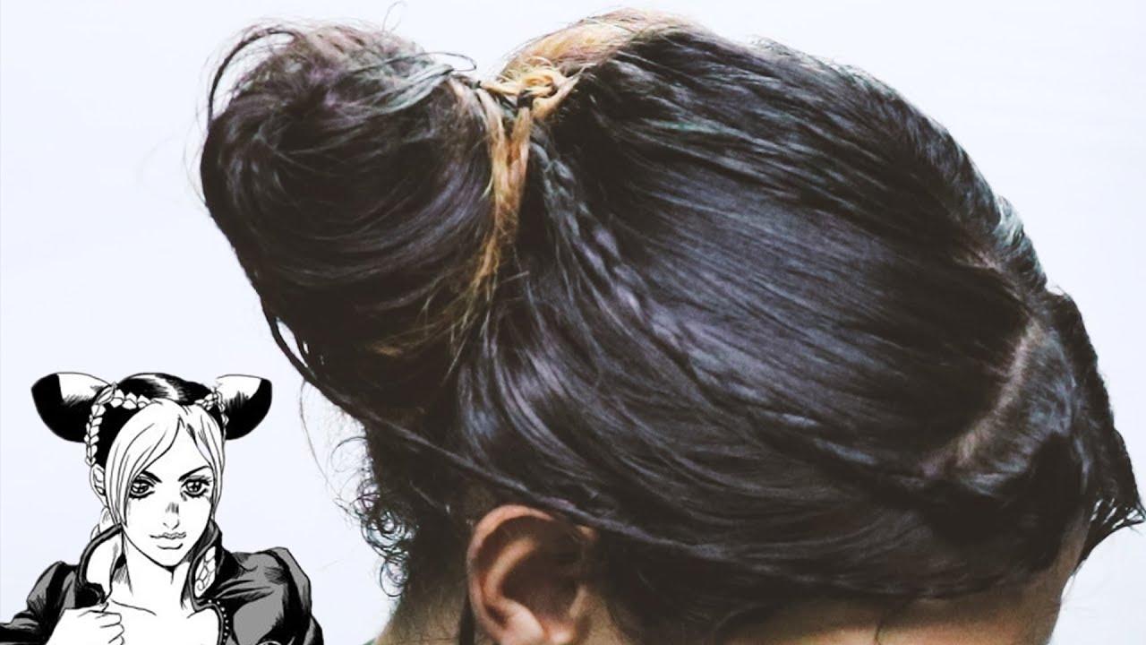 Jolyne Kujo Hairstyle Youtube