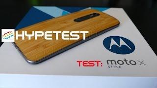 Moto x style français - Le test - Hypetest - HD