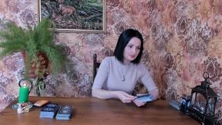 ПЕРСПЕКТИВА ЗНАКОМСТВА С ЗАГАДАННЫМ ЧЕЛОВЕКОМ.  Таро Онлайн / Расклад Таро / Гадание Таро