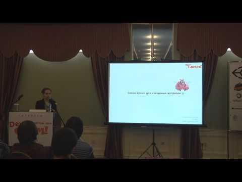 LingPlay: Пост-мортем Sheep Happens (DevGAMM Moscow 2014)