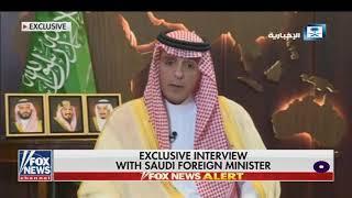 الجبير لـ FOX News: ستتم محاسبة المتورطين في مقتل خاشقجي