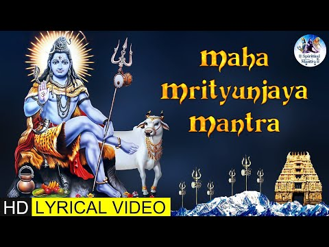 Start The Day With Shiva Mantra | Mahamrityunjay Mantra | Om Tryambakam Yajamahe | Powerful Mantra