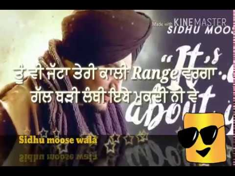 |Its All About You | Sidhu Moose Wala | Intense | Valentine Day Special Status 2018 | Humble Music