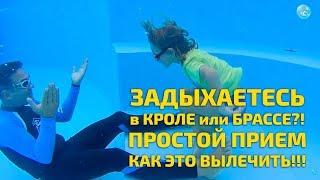 видео Игры в воде