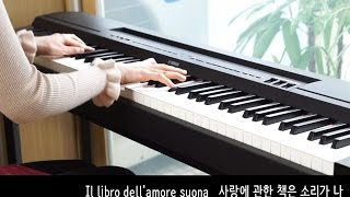 [팬텀싱어] Il Libro Dell`Amore 피아노 연주(Phantom Singer-The Book of Love Piano Solo)