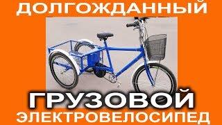 як зробити дорослий триколісний велосипед