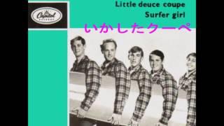 1963年リリースのヒット曲.
