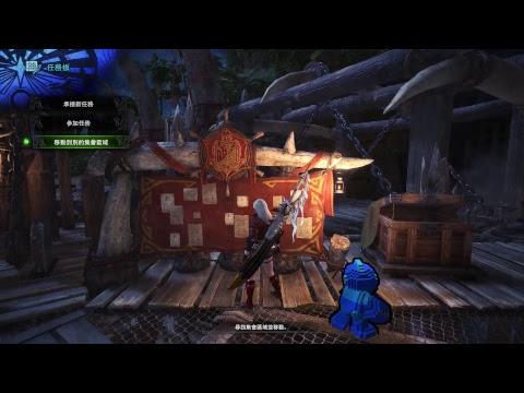 Monster Hunter World PC Behemoth thumbnail