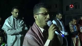 أبناء تعز يداومون على أداء صلاة التراويح في ساحة الحرية للعام الثامن على التوالي | تقرير  الذبحاني