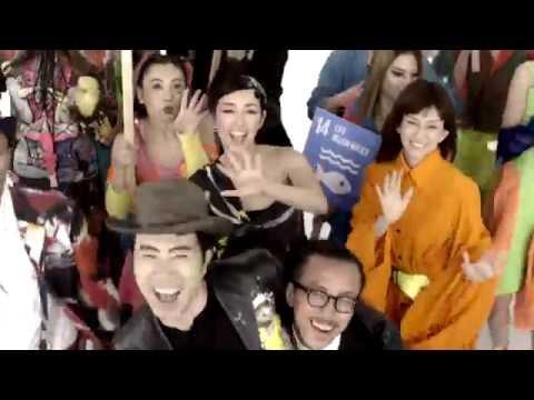 早見優「恋のブギウギトレイン」(SDGsテーマソング Directed by LESLIE KEE)