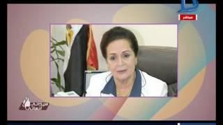 برنامج سيداتي انساتي |انجاز حقيقي للمرأه المصرية