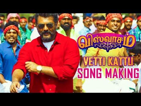 Viswasam: Vetti Kattu Single Making - Lyricist Yugabharathi Shares!   Ajith Kumar