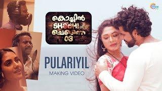 Cochin Shadhi At Chennai 03 Pulariyil Song Sunny Viswanath William Isac Geethiyaa Varman Sajith