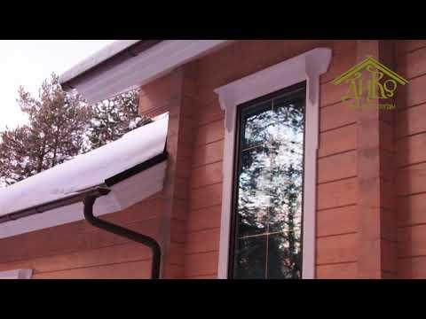 Отзыв - строительство дома из клееного бруса в Мурманске