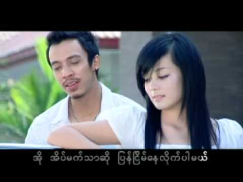 Myanmar VCD Karaoke Song#Chit Kwint Ya Chin P By KAUNG MYAT