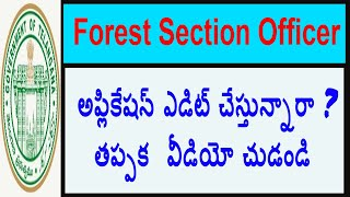 How to correct tspsc forest application||tspsc forest section officer edit instructions