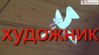 Московский Союз Художников. Товарищество Живописцев