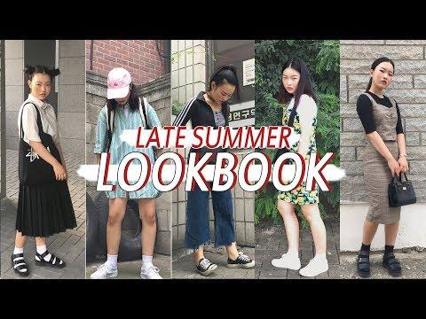 5일동안 찍은 데일리룩!! 늦여름 패션 룩북👗 + 짧은 브이로그📷 LATE SUMMER LOOKBOOK | 김무비 KIM MOVIE