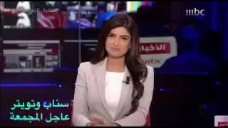 نيل المجمعة الجديد (قناة عاجل المجمعة)