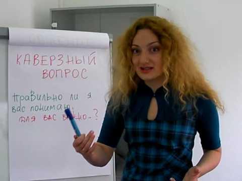 Наталья Титова - Каверзные вопросы.wmv