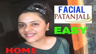 PATANJALI HOME FACIAL | patanjali products REVIEW & DEMO | Tanutalks |