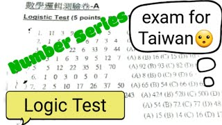 Logical Test   Number Series   exam for Taiwan   for CSE LET entrance and other Math exams