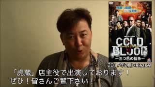 チャンネル登録よろしくお願いいたします! https://goo.gl/QYTki7 2017...