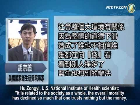 Why Would So Many Patients Hurt Doctors in China?