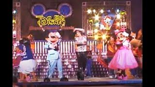 【Tokyo Disneyland】Club Disney スーパーダンシン・マニア最終日 - 2000/06/30_Damcin' maina final