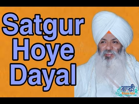 Exclusive-Live-Now-Bhai-Guriqbal-Singh-Bibi-Kaulan-Wale-From-Amritsar-30-July-2020