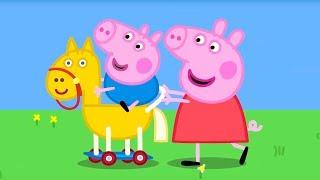 Свинка Пеппа на русском все серии подряд | Новая Игрушка Пеппы | Мультики