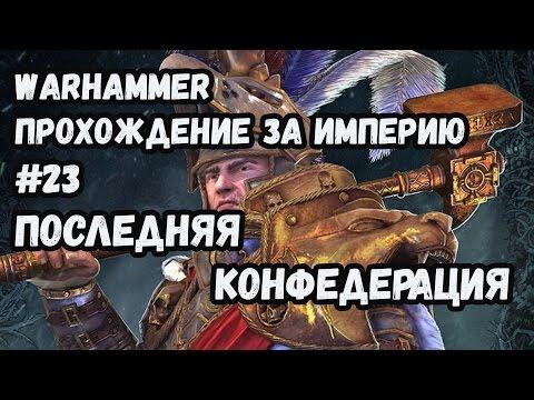 Сериал Смертельная битва: Наследие 1 сезон Mortal Kombat