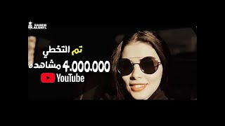 كليب مهرجان بتكبرها عليا (انت ع البايظ ) كمال عجوه وميشو العويل ومعتمد video clip anta 3ala elbayz