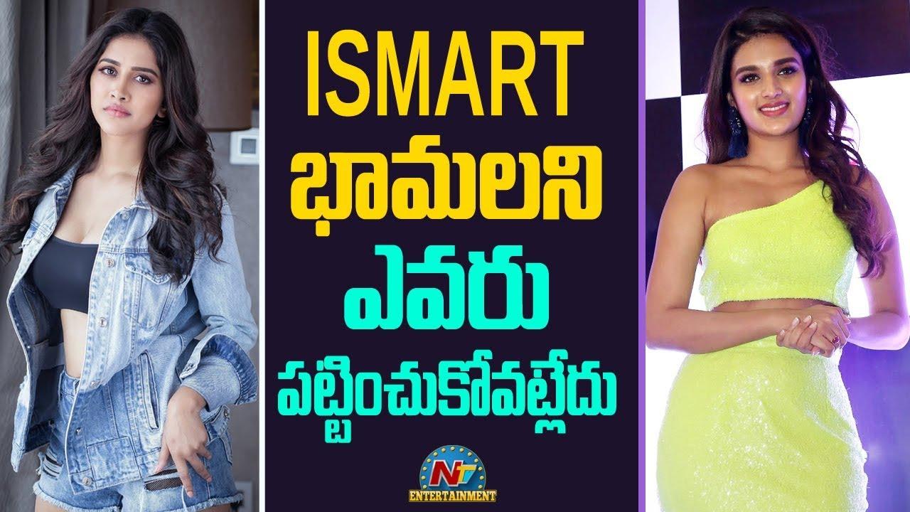 నిధి అగర్వాల్ నభా నటేష్ కి ఆఫర్స్ లేవు | Box office | NTV Entertainment