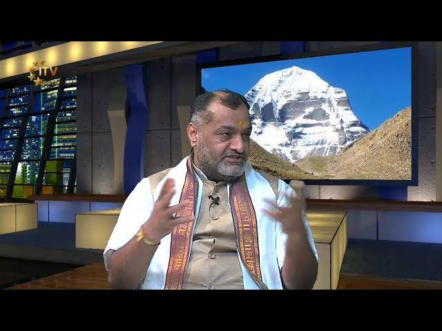 Shiva Mahima - Shastri Jagdish Tripathi - Wide Angle With Ashok Vyas