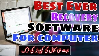 Best Data Recovery Software For PC/How to Easily Recover Deleted Files in Windows