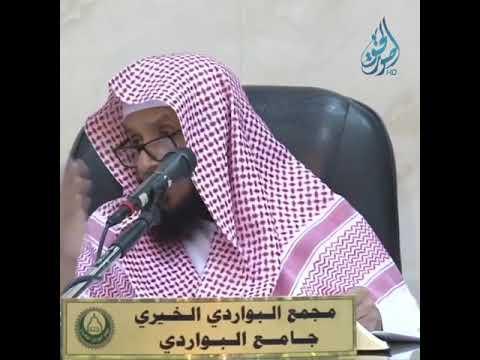 Шейх Умар аль-ид