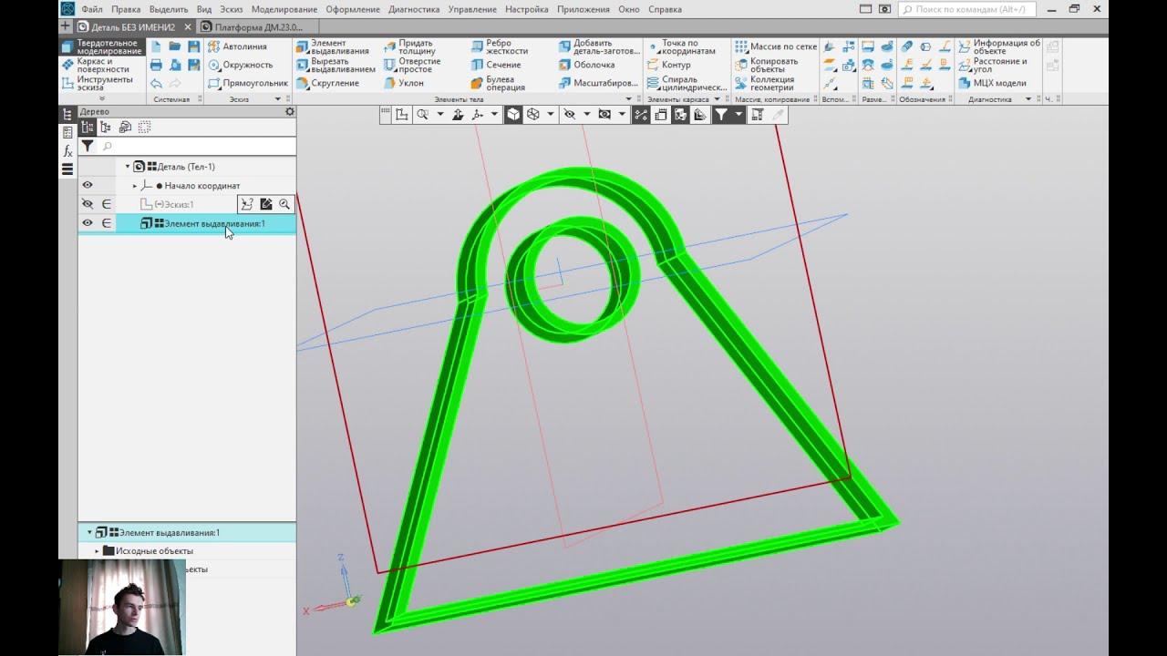 Создание моделей по чертежам работа работа в белебей