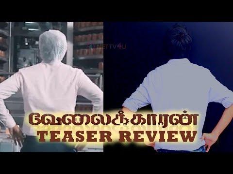 Velaikkaran - Official Teaser Review by...