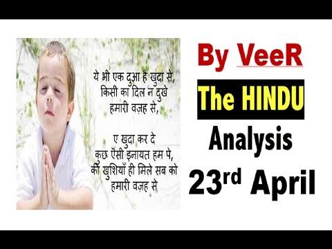 23 Apr-2017-The Hindu News Paper + PIB Analysis + Questions